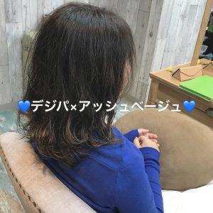 ~デジタルパーマ×アッシュ系カラー~☆星野☆