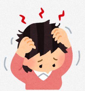 頭皮が痒い、どうすればいい?
