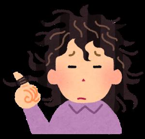 クセ毛の種類とアプローチ