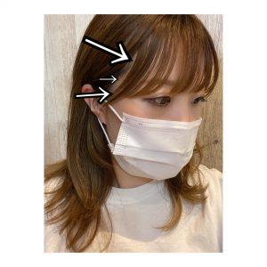 ◆耳掛け、結ぶときに大事!顔周り、横毛作りましょ^^